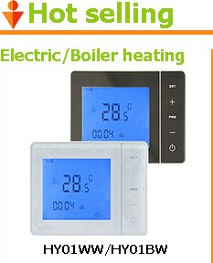 HY02B05H-wifi Smart Lot Heating Room Thermostat with WiFi Remote Support Ios / Android System