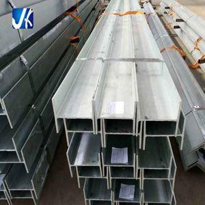 Used Light Steel Beams Sale