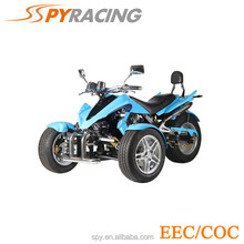 ENGINE 2016 NEW DESIGNED TRICYCLE