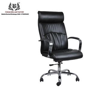 promo code 1beaa 498bb adela chair hd designs outdoor furniture dinosaur chair Office Chair