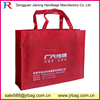Cheap Exhibition Non woven Totes Gift tote bags for packaging