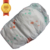 Low Price ISO Certificate Comfortable Diaper Distributors Manufacturer in China