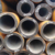 High zinc low price used steel pipe seamless for sale
