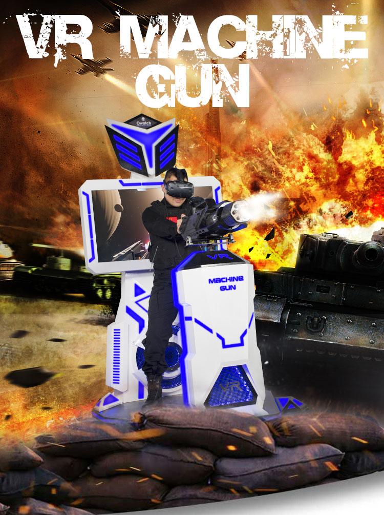 e8d4152af7eb Virtual reality machine shooting game machine vr machine gun war gatling  simulator