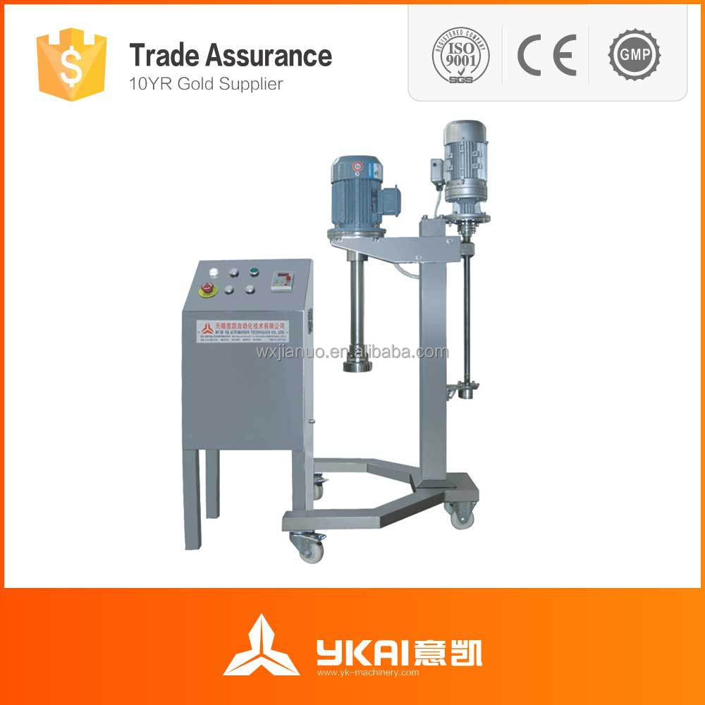 china wuxi lab homogenizer(emulsifying mixer),china wuxi high shear mixers for sale,china wuxi vacuum homogenizing emulsifier