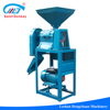 High quality small scale hot sale rice milling equipment