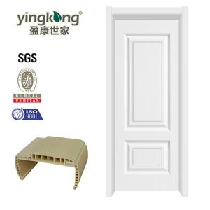 Waterproof Wood Plastic Composite WPC Door Panel PVC Bathroom Glass Door Design Price