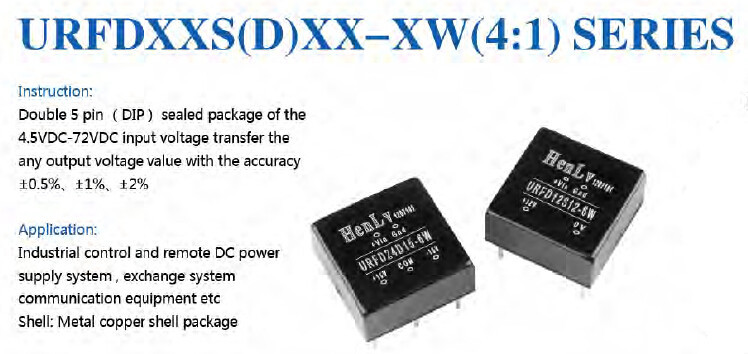 DC/DC power module with industry and military grade power supply 2 years warranty