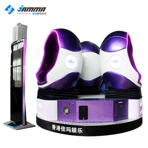 high profit amusement rides for sale virtual reality simulation rides 4d simulation ride