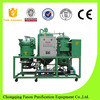 Lubricant oil purifying equipment with leading technology