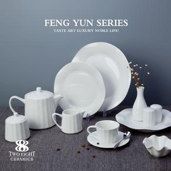 Western Royal Porcelain Dinnerware Sets Types Of Bone China Dinnerware Set & Western Royal Porcelain Dinnerware Sets Types Of Bone China ...