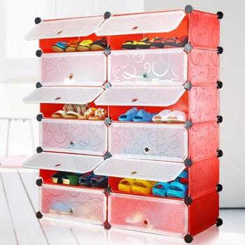 Adjustable Modular Plastic Shoe Storage Boxes Rack