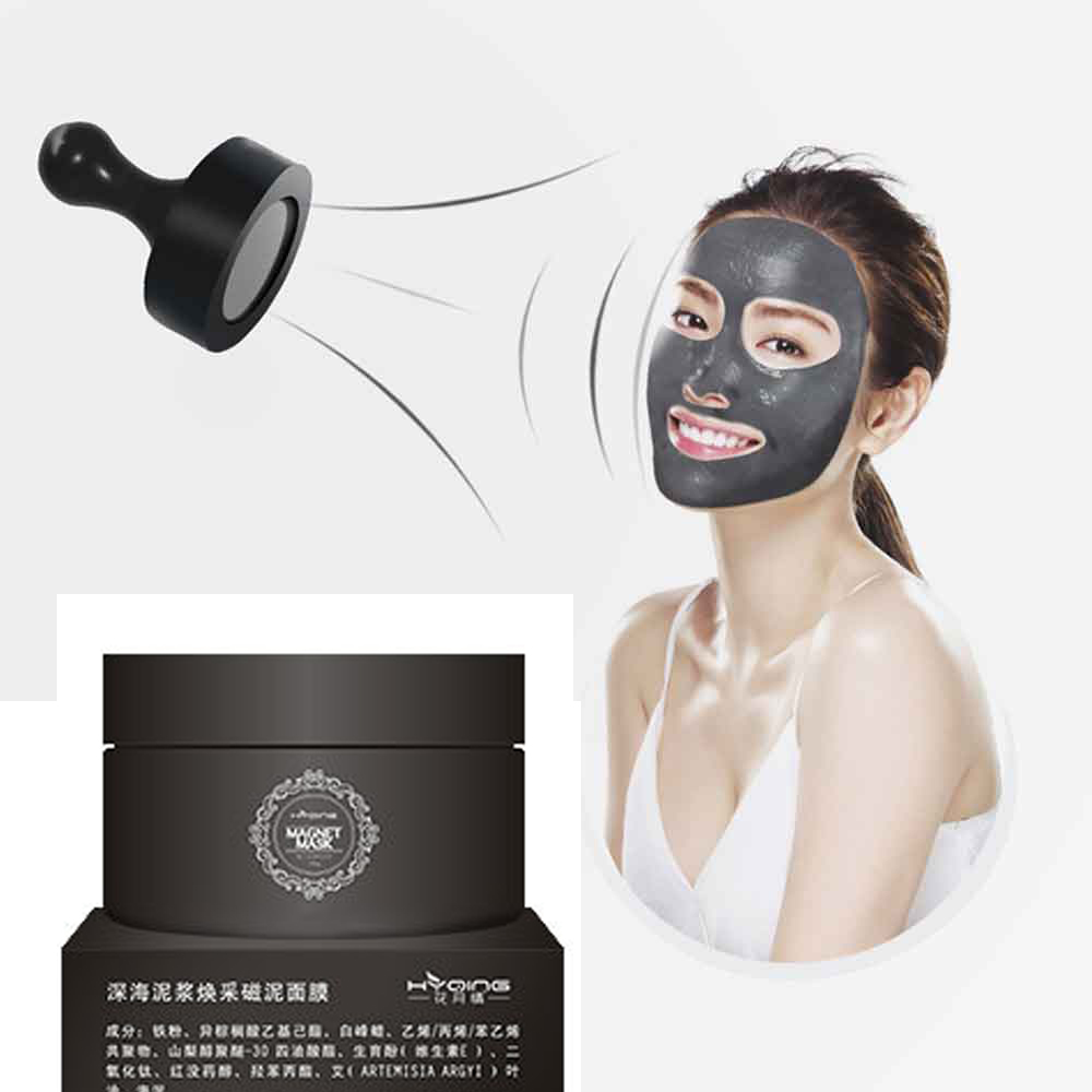 Magnetic Face Mask Mineral-Rich Pore Cleansing Removes Skin Impurities Magnet Mud Mask Moisturizing Anti-aging Deep Cleansing