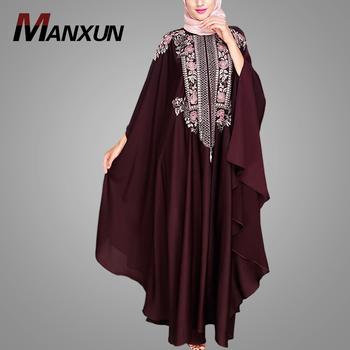 2019 New Style Fashion Embroidery Design Kaftan Dresses Wine Modern Moroccan Kafatn Abaya Islamic Clothing Wholesale Buy Abaya Jilbab Islamic Clothing Modern Abaya Muslim Clothing Kaftan Abaya Islamic Clothing Product On Alibaba Com