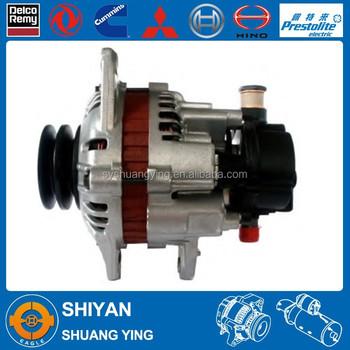 14v Alternator Generator For Small Car D4ba 37300 42470 42542