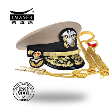 embroidery military air defence forces senior general cap