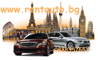 Car rental, bus rental 8 + 1, Sofia, Balgariya.Kola with driver and transport people to anywhere in Europe.
