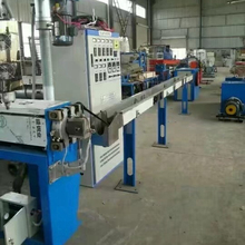 Cable wire 만들기 machine/cable 칼집 production 선/전기 Cable Wire 절연 만들기 압출 기계