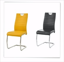 PU and metal legs with chromed fashionable high back hotel chair