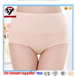 e78662412 Pregnant Women Underwear Wholesale