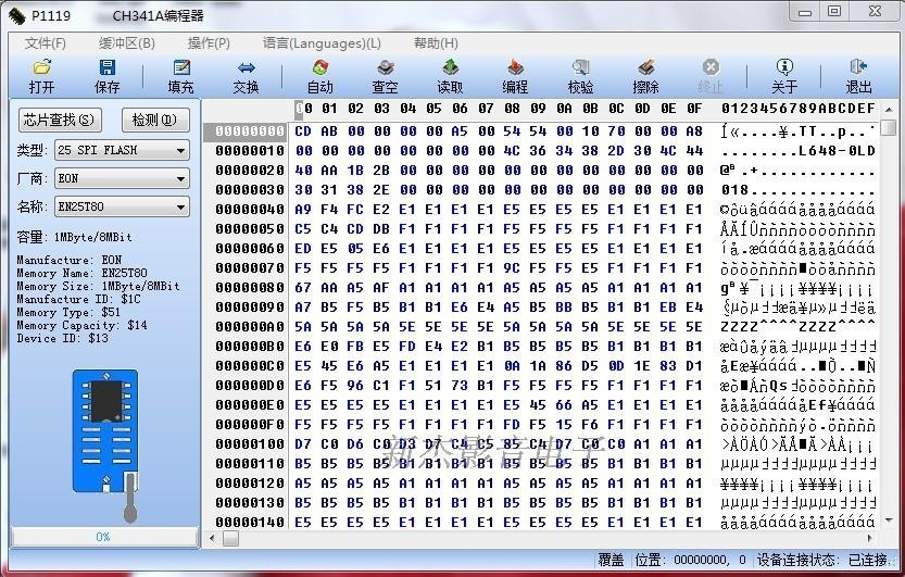 Free Shipping CH341A 24 25 Series EEPROM Flash BIOS DVD USB