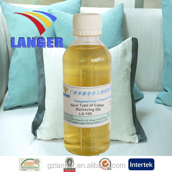 China Supplier High Quality Textile agent New Type of Color Oil Removing Chemicals LA-100E
