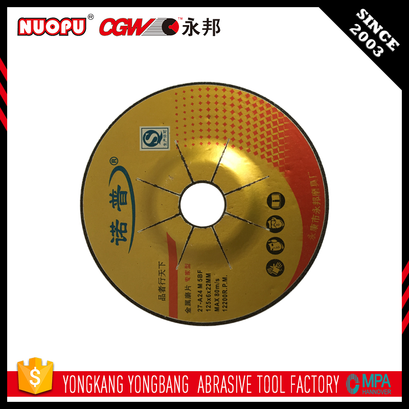 Stable 4.5 Inch Grinder Disk Stainless Steel Grinding Abrasive Wheel