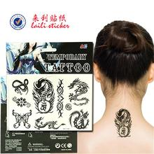 cheap price bike tattoo sticker