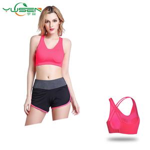 5ffa7e1fe330e Wholesale 2018 Fashion Fitness Yoga Wear sexy girl Padded Sexy Seamless  Sports Bra