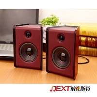 Home theatre system stereo AC and DC USB desk audio speaker with Good Bass Subwoofers