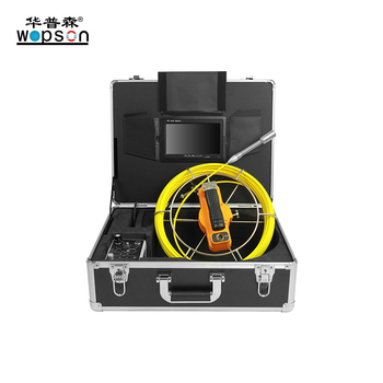 Wopson 20M Push Cable Home Sewer Pipe Inspection Camera Snake Videoscope with DVR