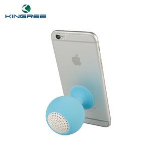 Smallest portable mini colourful car bluetooth speaker with silicone sucker