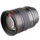 cen 85mm F1.4 APS camera lens for nikon d750 for canon lens eos 1300d 7d