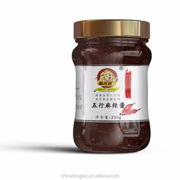200g Extra Hot Red Chili Pepper Paste