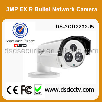 Hikvision 3mp Full HD IP Camera With EXIR 50M IR LED DS-2CD2232-I5