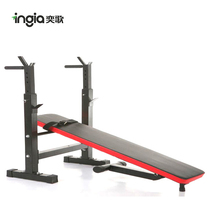 Peso di Sollevamento Bodybuilding Attrezzature Per Il Fitness Panca Palestra <span class=keywords><strong>Portatile</strong></span> Peso Panchina