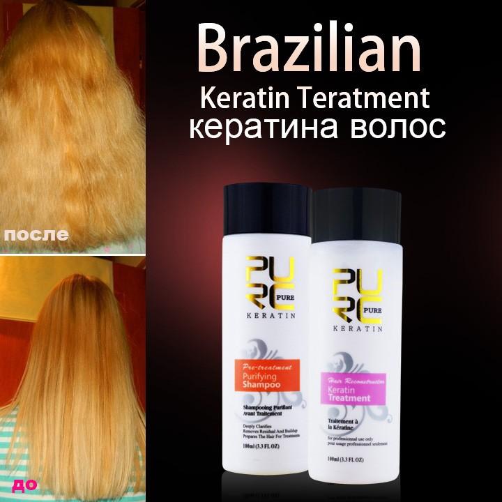 Лучшее средство лечение волос