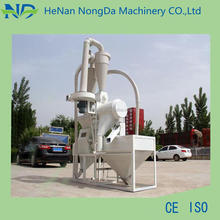 low price wheat/corn/rice flour milling machine/flour mill