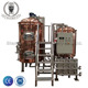 Copper Brewery Equipment Complete Microbrewery Equipment For Sale
