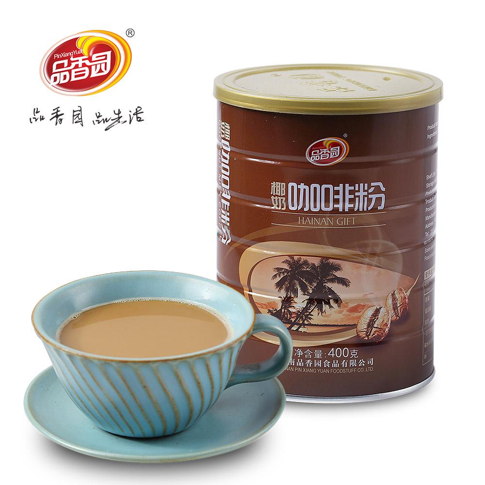 Yüksek kalite sağlıklı anlık hindistan cevizi sütü kahve markalar