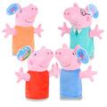 Genuine Family Finger Hand Puppet Peppa Pig Plush Toys Animal 26cm Peppa Pig Family Children Kids