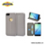 Good Quality Full Curved PU Wallet Case For Huawei Nova