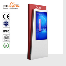 Hot sale intelligent solar power air conditioning outdoor lcd advertising display