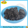Individual package healthy sour dried fruit preserved plum