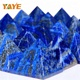 High quality Natural Lapis Healing Crystal Reiki Pyramid For Paperweight