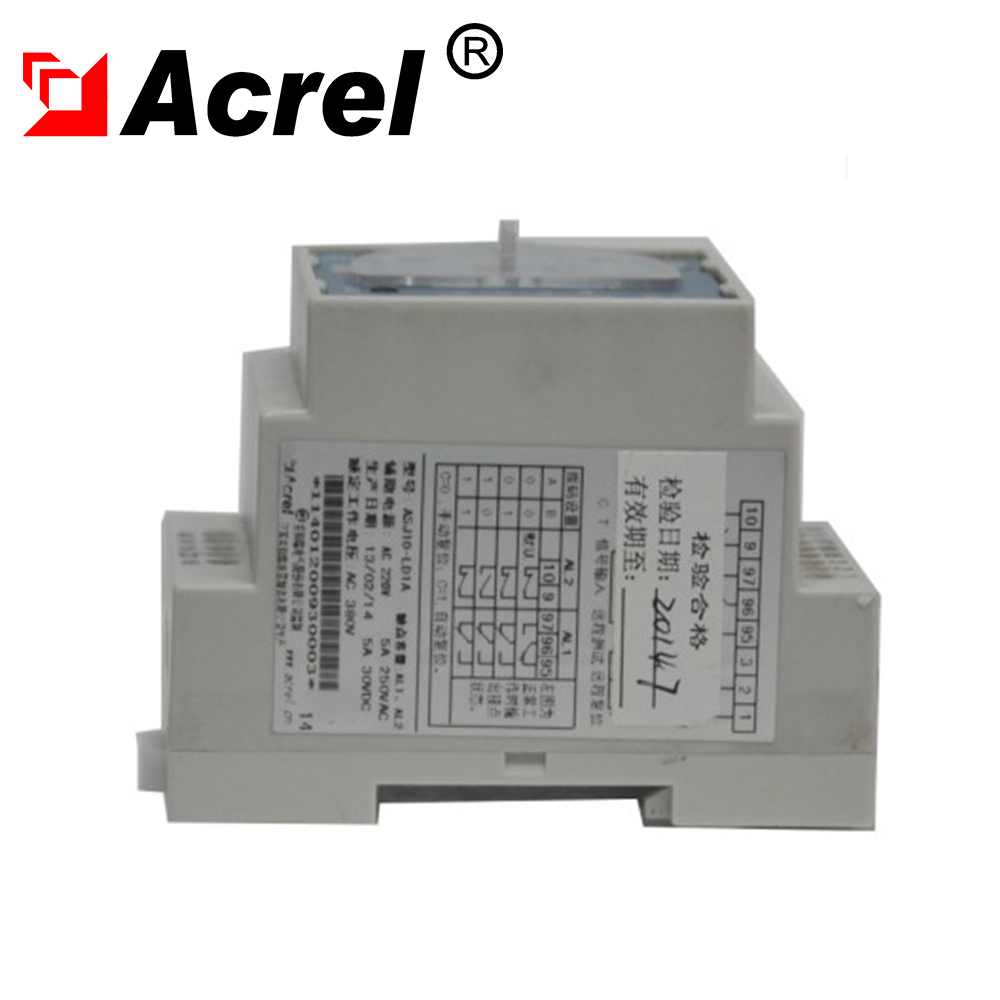 Acrel Single Phase Over Under Voltage Protection Monitoring Relay Solid State Leakage With Lcd Display Panel Earth Buy Relaydin Rail