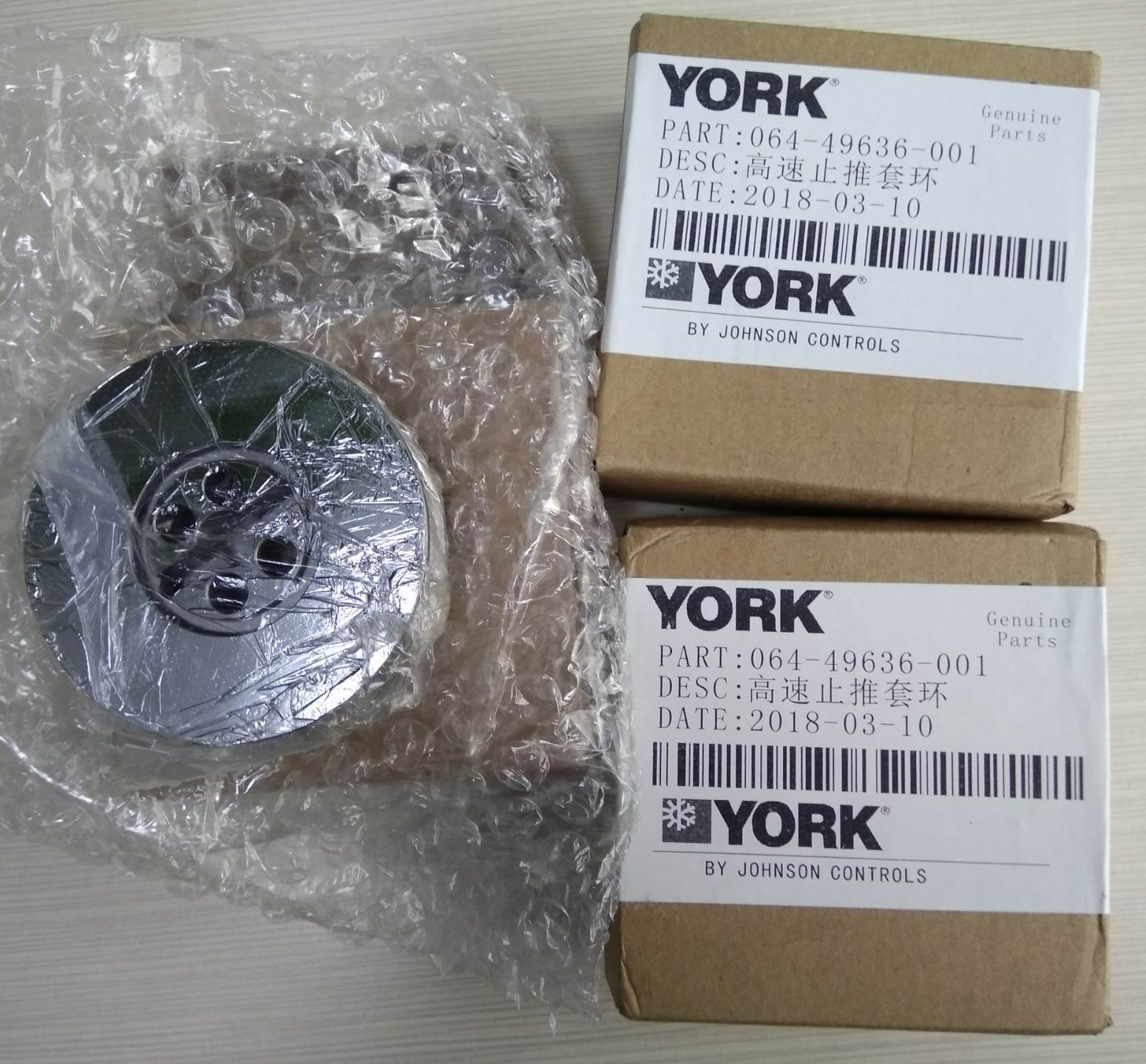 Manufacturer Of York Chiller Parts York Thrust Collar 064