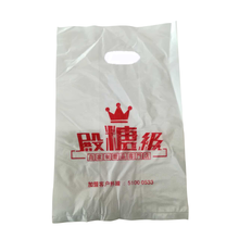 Factory wholesale promotional purchase plastic clear storage bags for shopping