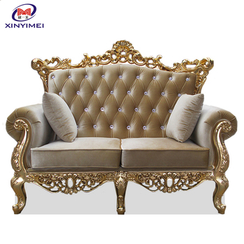 factory sale high quality double seat luxury sofa
