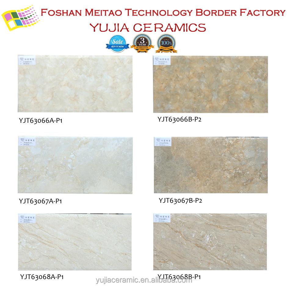 Building Material Decorative Kitchen Tile Ceramics Tile Front Wall ...
